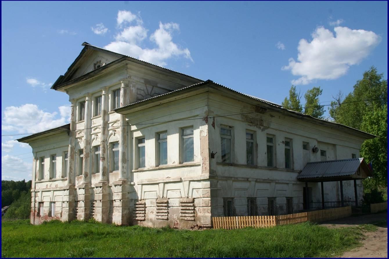 Василево